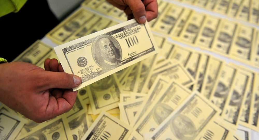 Жасалма доллар. Архивдик сүрөт