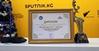 Sputnik Кыргызстан лучшая СМИ года