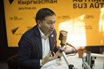 Исполнительный директор аналитического центра БизЭксперт Улук Кыдырбаев