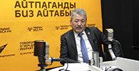 Министр финансов Адылбек Касымалиев во время интервью Sputnik Кыргызстан