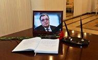 Мероприятия памяти посла РФ в Турции А. Карлова за рубежом