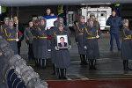 В Москве встретили самолет с телом посла России в Турции Андрея Карлова