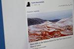 Алжирдин Айн-Сефра шаарынын түндүк тарабындаг кар. Karim Bouchetata Facebook баракчасынан тартылган сүрөт