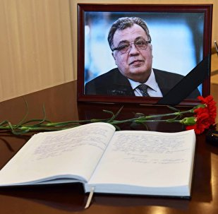 Книга соболезнований, открытая в связи с гибелью посла России в Турции Андрея Карлова