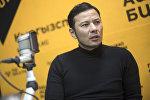 Активист, основатель группы Ветераны 365 Тимур Азыков во время интервью Sputnik Кыргызстан