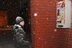 Мужчина у автомата по продаже спиртосодержащего средства с боярышником, опечатанный полицией в Чите. Архивное фото
