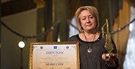 Руководитель информационного агентства и радио Sputnik Кыргызстан Елена Череменина на вручении лучшего интернет-ресурса в освещении Года истории и культуры.