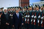 Официальный визит президента Ирана Хасана Роухани в Бишкек