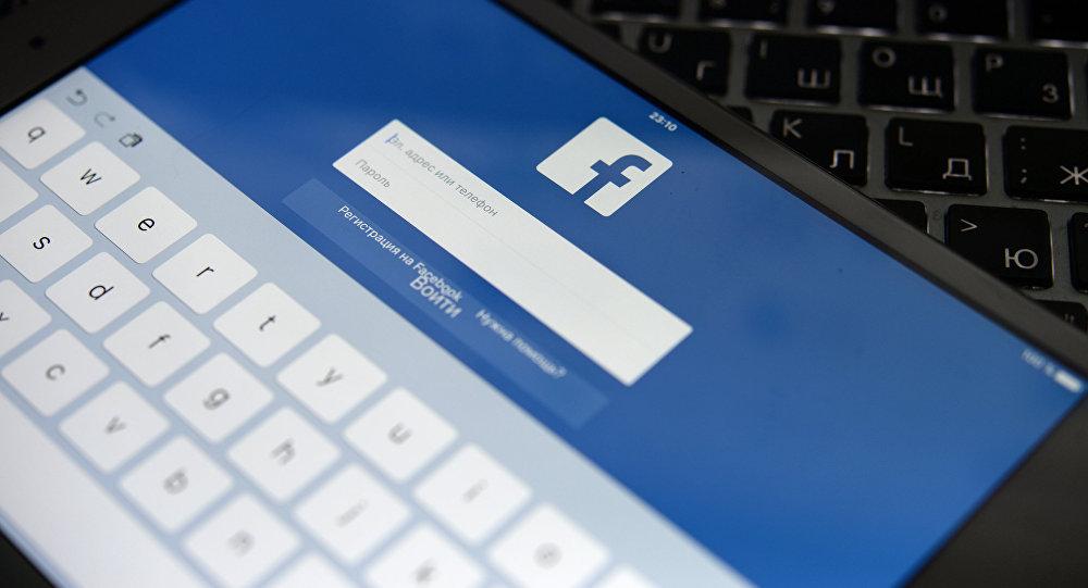 Юзеры социальная сеть Facebook могут защитить учетную запись ключом