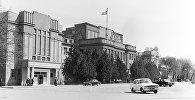 Кыргыз ССР Жогорку Советинин президиумунун имаратынын архивдик сүрөтү