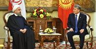 Ирандын президенти Хасан Роухани жана Кыргызстан башчысы Алмазбек Атамбаев