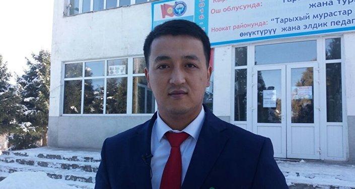 Глава сельской управы Кыргыз-Ата Ноокатского района Ошской области Бакытбек Марипов