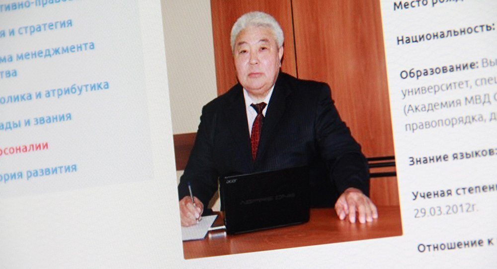 КГЮА сайтынан алынган кадр. ИИМдин мурунку жетекчиси, милициянын генерал-майору Болотбек Ногойбаев. Архивдик сүрөт