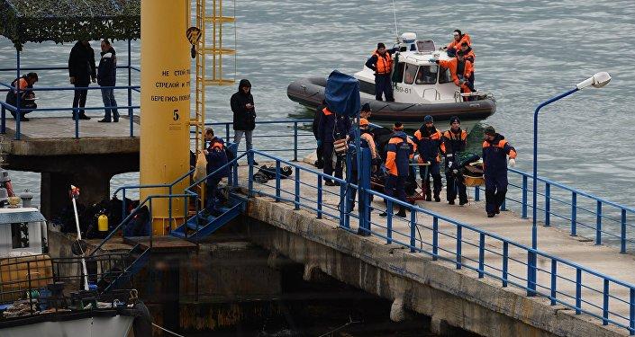 ХКСКА выразил сожаления всвязи скрушением самолета Ту-154