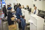 Пассажиры проходят регистрацию в аэропорту. Архивное фото