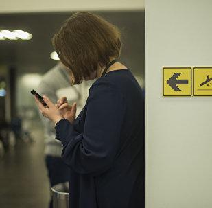 Сотрудник аэропорта. Архивное фото