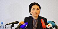 Архивное фото экс-генпрокурора Аиды Саляновой