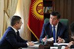 Премьер-министр Сооронбай Жээнбеков юстиция министри Уран Ахметовду кабыл алды