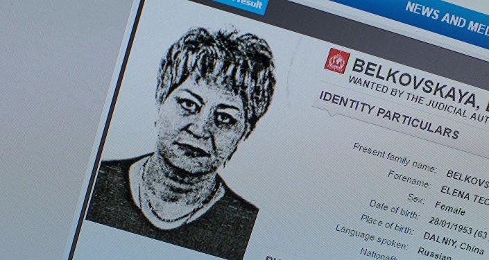 Объявленная в розыск 63-летняя гражданка КР Елена Белковская