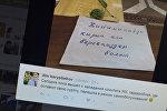 Коомдук телерадиокорпорациясынын (КТРК) жетекчиси Илим Карыпбековдунпосту, Twitter баракчасынан тартылган сүрөт