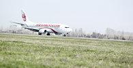 Самолет авиакомпании ОАО Эйр Кыргызстан. Архивное фото