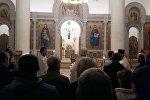 Панихида по трагически погибшим в авиакатастрофе Ту-154 над Черным морем прошла в Свято-Троицком кафедральном соборе на набережной Бранли в Париже