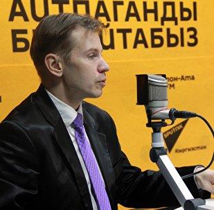 Астролог и практический психолог Андрей Рязанцев