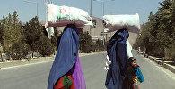 Афганистандагы аялдар. Архивдик сүрөт