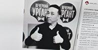 Кыргызстанский исполнитель Кайрат Примбердиев. Фот со страницы в Instagram