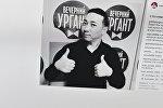 Кыргызстанский исполнитель Кайрат Примбердиев. Фото со страницы в Instagram