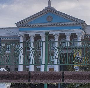 Бишкек шаардык мэриянын имаратынын архивдик сүрөтү