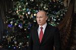 Россия президенти Владимир Путин. Архивдик сүрөт