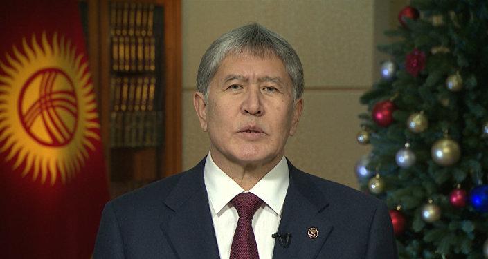 Новогоднее поздравление президента Алмазбека Атамбаева — 2017