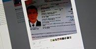 Снимок с социальной сети twitter пользователя Michael Horowitz. Паспорт 28-летнего гражданина Кыргызстана Яхья Машрапова (Iakhe Mashrapov)