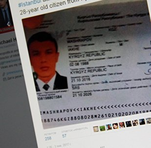 Снимок с социальной сети twitter пользователя Michael Horowitz. Паспорт 28-летний гражданин Кыргызстана Яхья Машрапов (Iakhe Mashrapov)