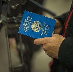 Кыргызстандын жаранынын паспорту. Архив
