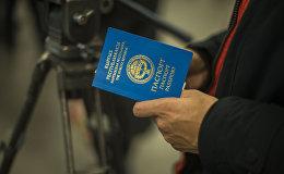 Мужчина с заграничным паспортом гражданина КР в аэропорту. Архивное фото