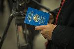 Мужчина с заграничным паспортом гражданина КР. Архивное фото