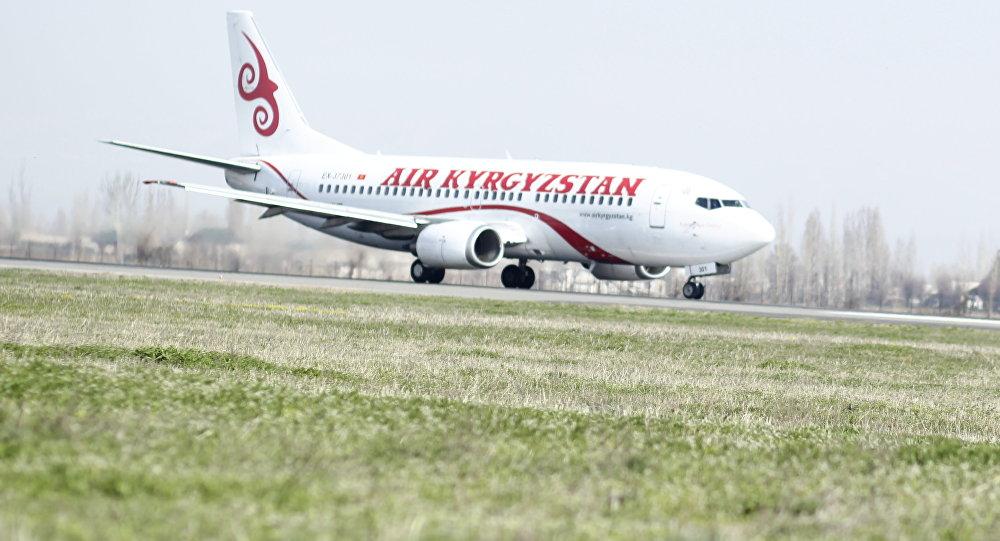 КНР желает приобрести акции «Эйр Кыргызстан» ипредоставить борт для первых лиц