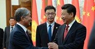 В ходе рабочего визита Президента Алмазбека Атамбаева в КНР