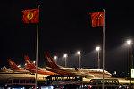 Кыргызстандын жала Кытай мамлектенини аэропоттогу желектери. Архив