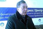 Нарын облустук ветеринардык, фитосанитардык коопсуздук боюнча инспекциясынын башчысы Жалил Алымкулов