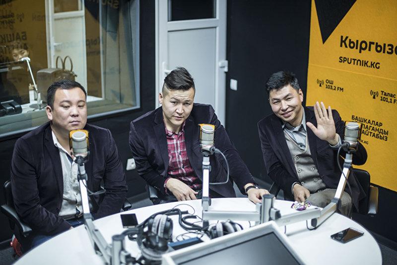 Участники музыкальной группы Музаман во время интервью Sputnik Кыргызстан