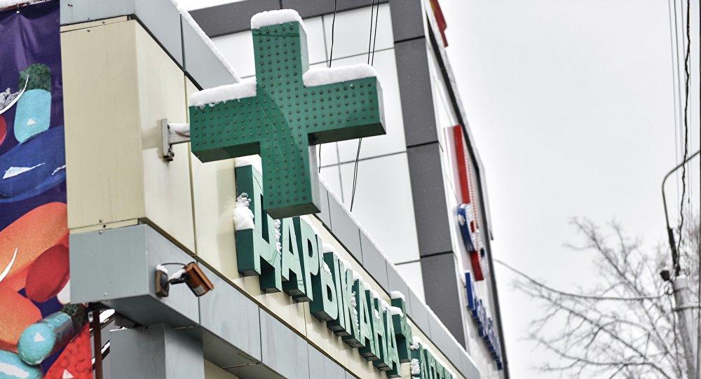 Вывеска аптеки