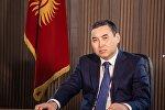 Бишкек мэрлигине шаардык кеңештеги Өнүгүү — Прогресс фракциясынан талапкер болгон Нурдин Абдылдаевдин архивдик сүрөтү