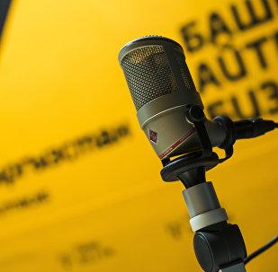 Микрофон в радиостудии Sputnik Кыргызстан в Бишкеке. Архивное фото