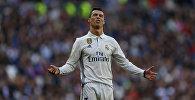 «Реал Мадрид» менен Португалиянын курама командасынын чабуулчусу Криштиану Роналду