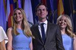 АКШнын жаңы шайланган президенти Дональд Трамптын кызы Иванка Трамп жана күйөө баласы Джаред Кушнер