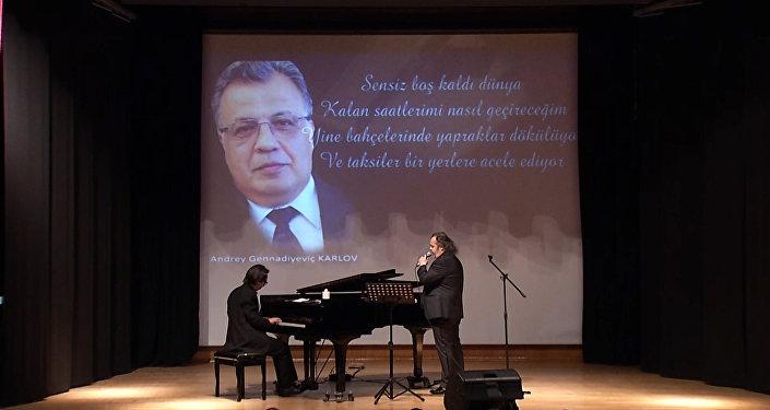 Опустела без тебя земля – концерт в Анкаре в память о российском после Карлове