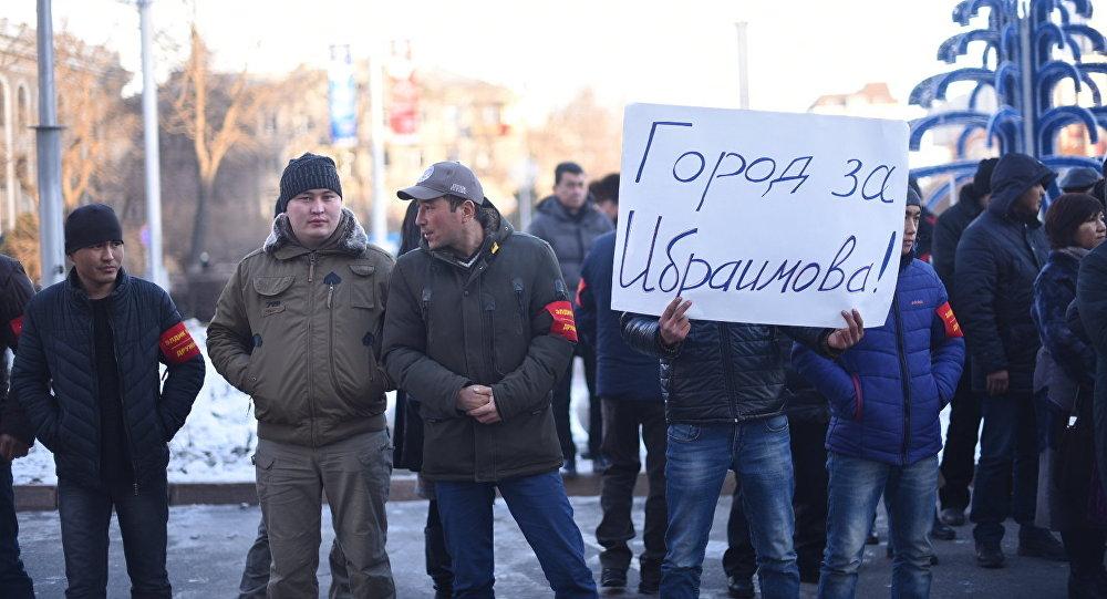 Митинг в поддержку нынешнего градоначальника Албека Ибраимова